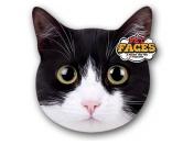 NeuheitenPet Faces Kissen Katze: Hauskatze -50 cm-